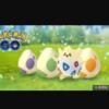 ポケモンGOのイースターの検証して卵孵化43回でレアは〇体きた?