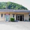 伯備線:井倉駅 (いくら)