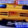 岐阜県観光大使のつれづれ~2020.05.07~