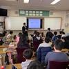 京都教育大学附属桃山小学校 授業レポート No.7(2019年2月6日)