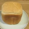 五穀米でホームベーカリー#1 もちきび入りもっちり食ぱん