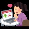 ジャニーズ好きがお金を貯める方法9選「その5.ネット通販を利用する」