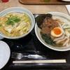 今日のご飯。コストコ新商品ヤンニョム豚バラ焼肉。親子丼国2020.12.16