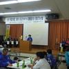 ネットワーカー活動推進大会 県央ブロック会が開催されました。(平成25年10月11日)