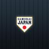 WBC 2107の日本の日程がホワイト