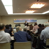 学習教育運動セミナーin金沢