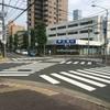 名古屋に1か月滞在した感想を書いていく