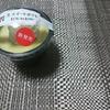 【セブンイレブン】新発売!生スイートポテトがうまそうだったので食べてみた。【★★★☆☆】