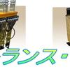 大型トランス・リアクタ 大電流用トランス リアクトル(銅条巻) 絶縁種別H種対応 RoHS対応 オーダーメイド 変圧器