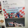 三浦愛選手もポール・トゥ・ウィンですって!おめでとうございます!