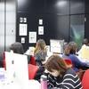 スーパーソフトウエア東京オフィス