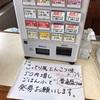 金沢市有松「ごえちゃんらーめん」でらーめん(こってり風とんこつ味Ver.)