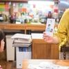 外国のオノマトペは、日本とどう違う?