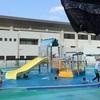 西宇治公園 プール に行って来ました