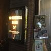 横須賀ビール 於 横須賀中央