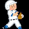 独断でロッテの2019年スタメン予想(野手のみ)【個人的に期待する選手も紹介】