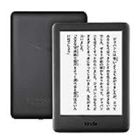 新Kindle(第10世代モデル)が発表!ついに全シリーズでフロントライトが搭載!