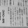 JUNEの元編集長たち