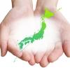 都道府県地理カード