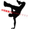 九州を一つするために学生団体を作るぞー!!