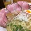 【今週のラーメン2829】 らーめん 鶏武者 (京都・西院) らーめん +チャーシュー追加サービス