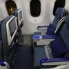 NH116  Premium Economy Class HND-YVR  B787-9   2016 Dec  ANA116便 プレミアムエコノミークラス 羽田ーバンクーバー 搭乗記