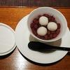 【宝泉 in 京都】新幹線の改札内にある甘味処の名店にて、美しく透き通る冷やしぜんざいを食す。