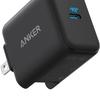 最大25W出力のUSB PD急速充電器「Anker PowerPort III 25W」が新発売 初回限定20%OFF