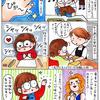 私を元気にする10の方法④爪を磨く
