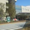 東京で口臭治療のできる大学病院!なにが違うの?