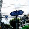 バンコクの激安タイフード・ビュッフェ