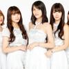 ℃-uteラストオフィシャルブックが5月1日に発売されます!!