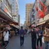 東京観光のススメ