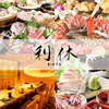 【オススメ5店】金山・神宮前・熱田区(愛知)にある牛タンが人気のお店
