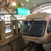 クアラルンプール観光に便利!KL モノレールの料金、乗り方を紹介!