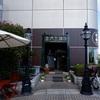 厚木「金港堂珈琲」〜ほぼ全てのドリンクにおかわり自由のアメリカンコーヒーが付いてくる喫茶店〜