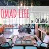 海外フリーランスのノマド生活をチェンマイで体験してみた