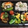 神田神保町「学士会館」で、テイクアウトお弁当を平日限定販売中!150円でスイーツも!