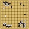 Master対AlphaGoZeroの棋譜17