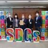 相模原市が「SDGs未来都市」に選定されました!