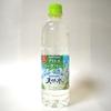 風呂上がりに最高の透明飲料「アロエヨーグリーナ&サントリー天然水」がうまい!