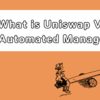 What is Uniswap V3 LP Automated Manager?