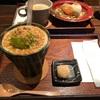 京都旅 その4『きなこ屋』の『きなこバナナシェイク抹茶アイスのせ
