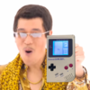 【LSDj】「ペンパイナッポーアッポーペン(PPAP) (Long ver.)」をゲームボーイでカバーしました