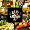 【オススメ5店】広島駅・横川・その他広島市内(広島)にあるビールが人気のお店