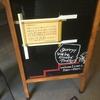 仙台での猟盤(J&Bジェーアンドビー北目町店)ジャズ入門1979年のオッサン