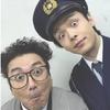 中村倫也company〜「カウンターマンの迷路」