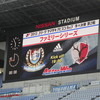 ナビスコ杯準々決勝第2戦 横浜M×鹿島(日産)