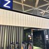 【アラ還さんぽ】続・空港探検。成田空港も面白い。
