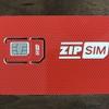 ハワイでプリペイドSIMの「ZIP SIM」を使ってみた!設定方法や使用感をレポート!